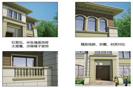 2019二层农村新款别墅设计图,6室3厅3卫超实用379.png
