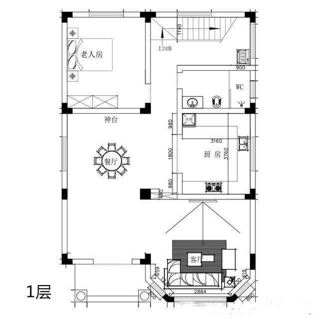 带堂屋的农村别墅2层半怎么设计呢248.jpg