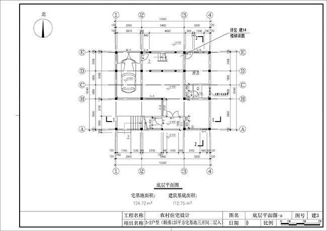 农村别墅设计图三联排2