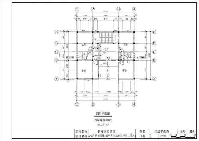 农村别墅设计图三联排5