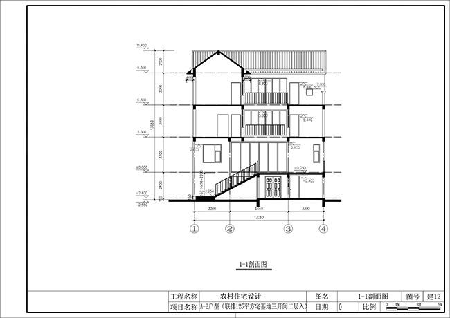 农村别墅设计图三联排7