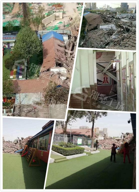 碧桂园拆迁导致幼儿园坍塌现场图