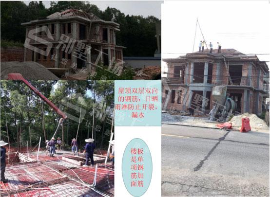 碧桂园幼儿园坍塌500.jpg