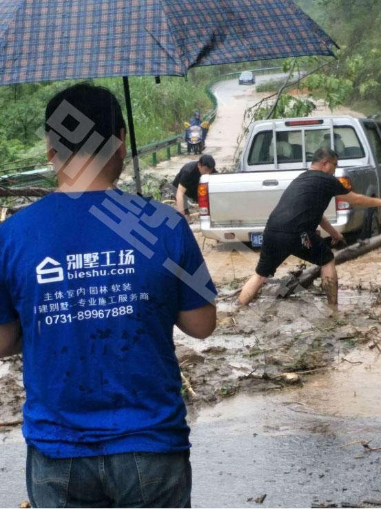 攸县发生山体滑坡4