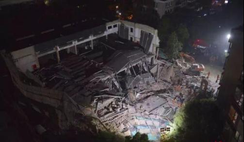 上海改造建筑坍塌