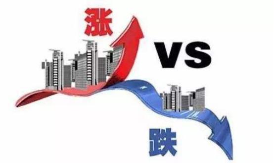 深圳房价会下降吗