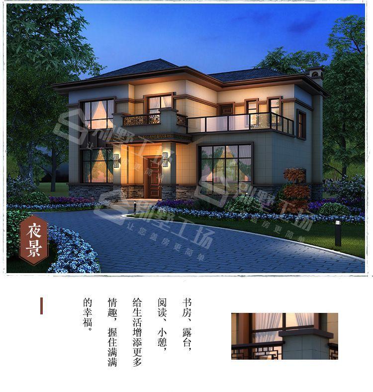 100平新中式二层农村小楼效果图