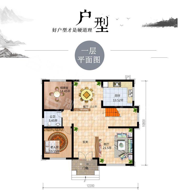 2019新款现代新中式风格乡村别墅一层平面图