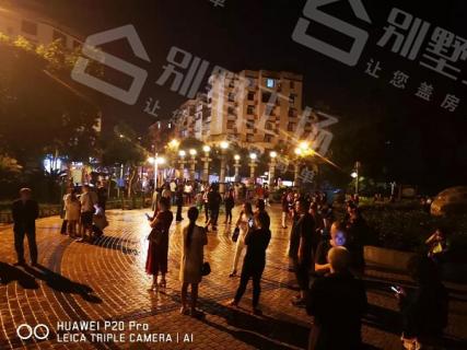 四川宜宾5.7级地震-1