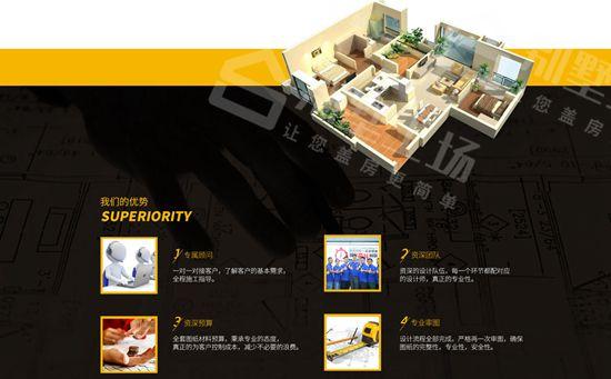 别墅设计公司专业优势介绍图