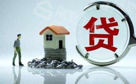 农村建房贷款需要一些什么