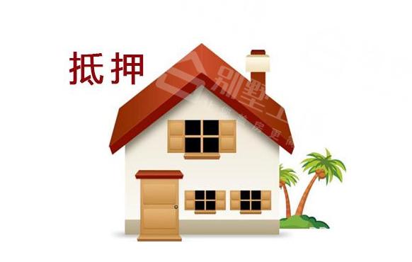 农村建房贷款需要满足的条件
