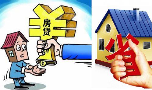 农村建房贷款的额度、期限和利率