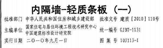 农村重钢结构自建房施工疑问集锦(建议收藏)943.jpg